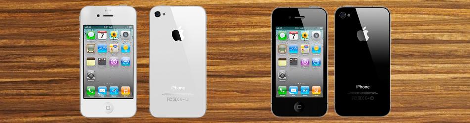 iPhone4sの修理ならケータイ本舗 宇都宮店