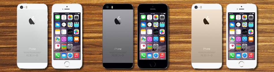 iPhone5sの修理ならケータイ本舗 宇都宮店