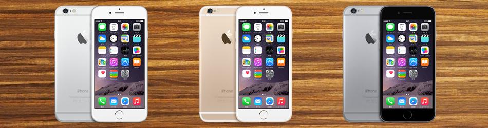 iPhone6plusの修理ならケータイ本舗 宇都宮店