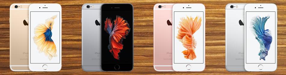 iPhone6sPlusの修理ならケータイ本舗 宇都宮店